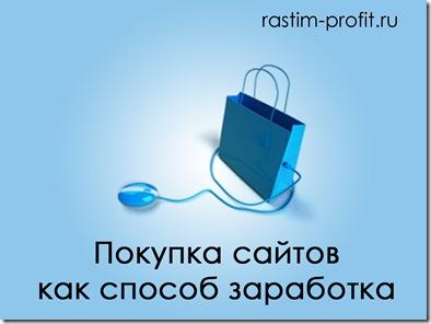 лучшие бизнес идеи