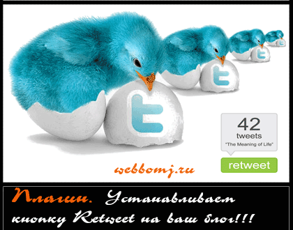 plugin-tweetmemetumb