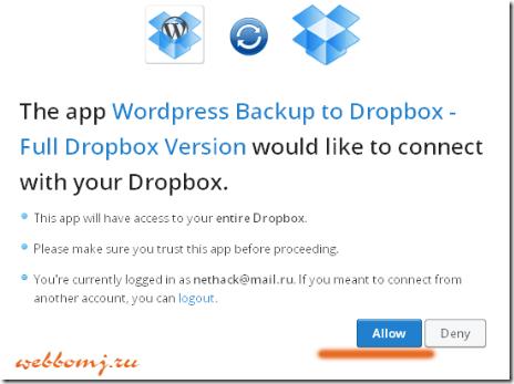 backup wordpress suc
