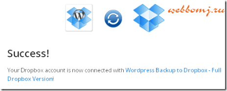 backup wordpress ag