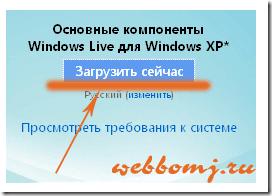 программа для написания windows live writer