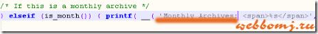 перевод темы wordpress код
