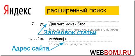 проверить индексацию сайта яндекс