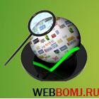 Регистрация сайта в поисковой системе, продвижение сайта