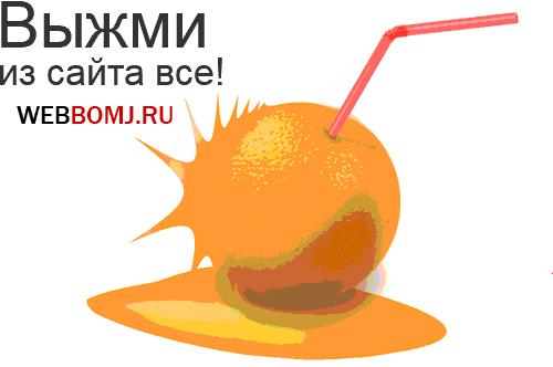 внутренняя оптимизация продвижение сайта
