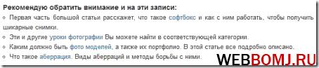 перелинковка страниц сайта плагин wp
