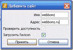 определения позиций сайта в Яндекс